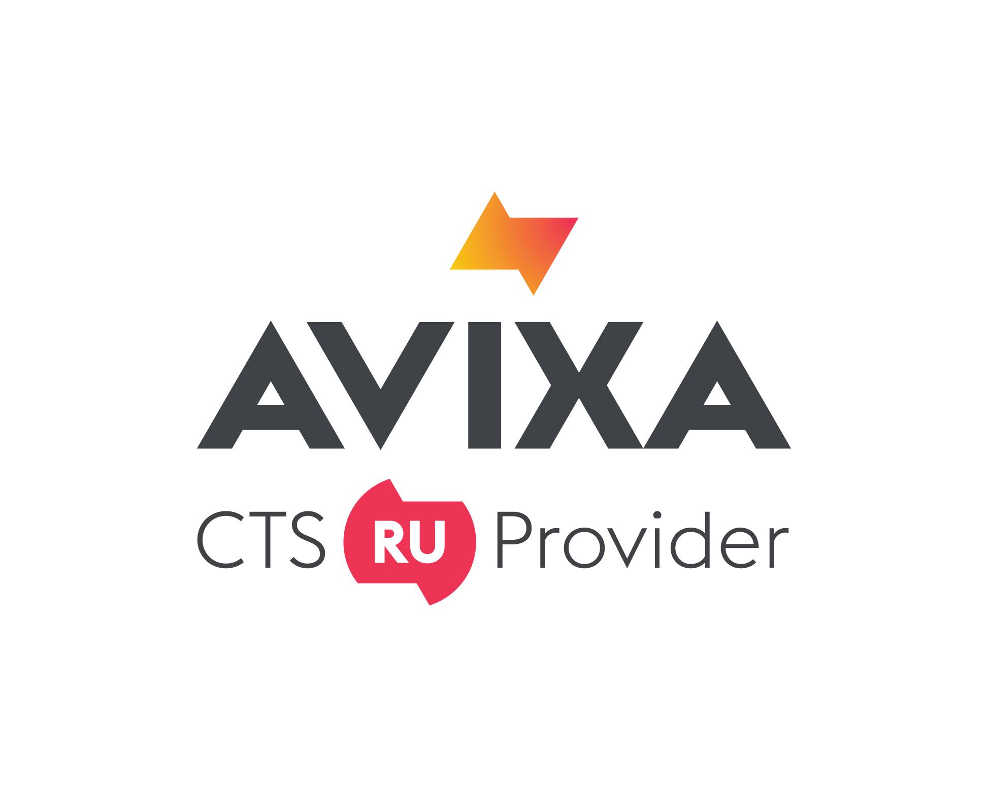 AVIXA_CTSRUPROVIDER.jpg#asset:3078